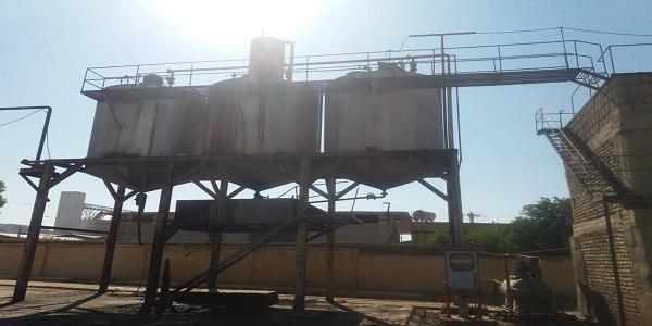 کارخانه تصفیه و صادرات روغن پایه