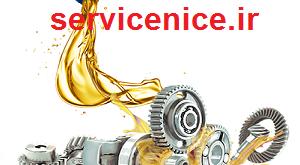 The price of Eshtehard export engine oil is 2100 tons