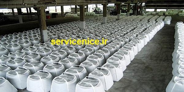 فروش قیر صادراتی 50/70 مستقیم از کارخانه