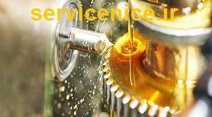 Price of industrial oil 10 hydraulic oil Vascazin 140