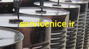 Sale of export bitumen 50/70 Buyer of export bitumen
