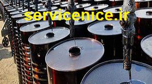 The best bitumen fob export market 2500 tons