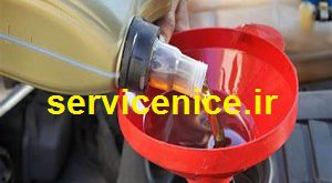 List of buyers of car oil in Iraq 20 liters