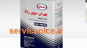 Sale of 4 liter gasoline engine oil